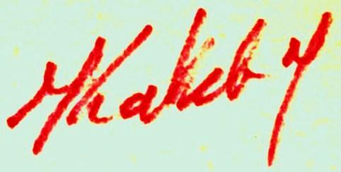 SignatureKatebYacine