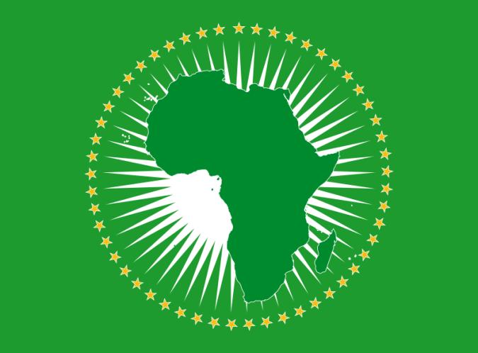 Drapeau_de_l'Union_africaine.svg (1)