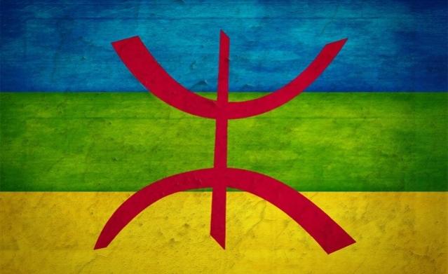 drapeau-amazigh-1