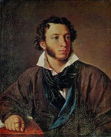 A. Pouchkine