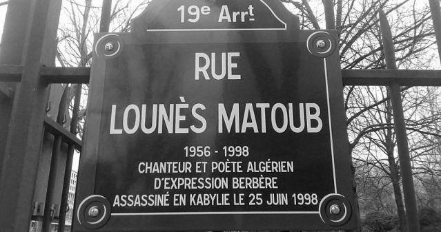 Matoub_lounès