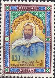 L'Emir_Abdelkader_0.30DA.jpg